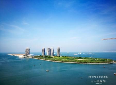 天成中央海岸