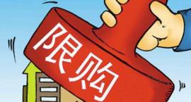 海南限购政策升级  房价会跌吗?