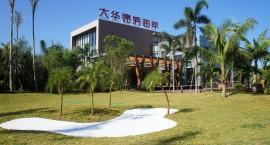 大华锦绣海岸二期期房在售,在售6#-7#和9#-15#