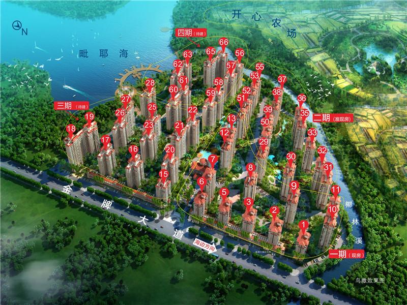 衍宏海港小镇预计2022年1月1日三期19#交房