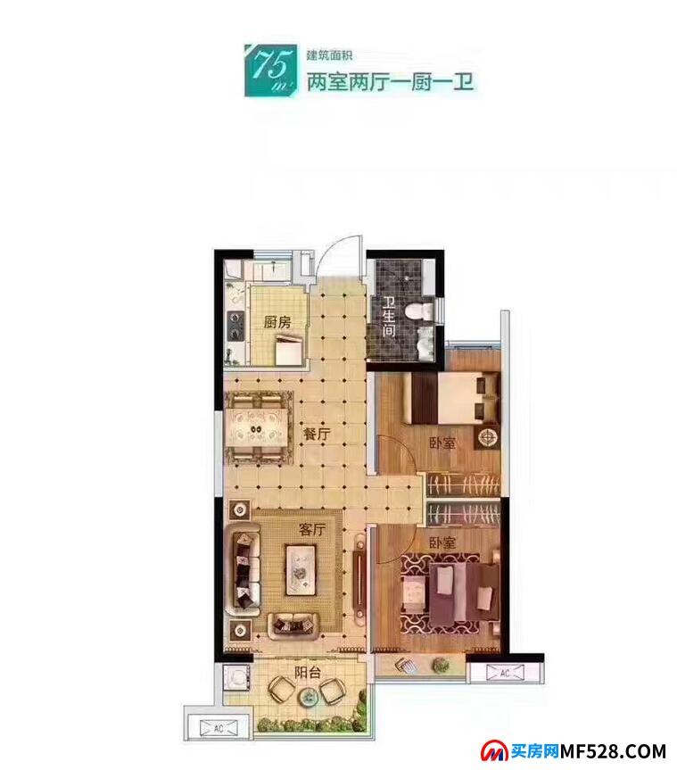 海南海口融创美伦熙语75㎡户型 2室2厅1卫1厨 75㎡
