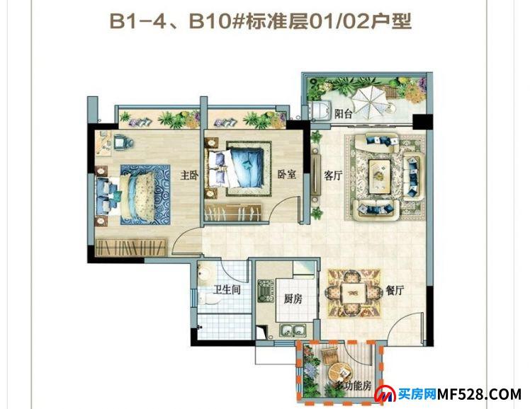 海南临高富力悦海湾0102户型图 2室2厅1卫1厨建筑面积:80㎡