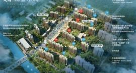椰岛小城二期定于2019-1-5盛大开盘