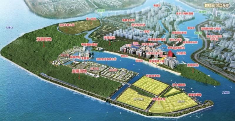 碧桂园中央半岛13307元/平方米
