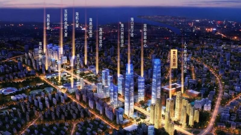 富力首府预计2021年10月南区4#交房