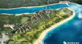 8公里天赐长滩   2公里黄金海岸 一席藏江海 一湾耀世界
