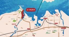 富力悦海湾享多重自然景观 交通配套一体化