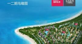 长岛蓝湾一期14、15号楼海景房价格为53万/套 全身心度假养老居所