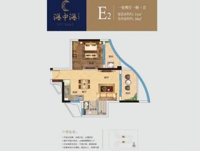 文昌海中海